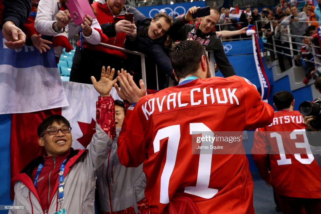 Gold medal winner Ilya Kovalchuk #71 of Olympic Athlete from Russia celebrates after defeating Germany 4-3 in overtime during the Men's Gold Medal Game on day sixteen of the PyeongChang 2018 Winter Olympic Games at Gangneung Hockey Centre on February 25, 2018 in Gangneung, South Korea.