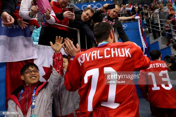 Gold medal winner Ilya Kovalchuk of Olympic Athlete from Russia celebrates after defeating Germany 43 in overtime during the Men's Gold Medal Game on...