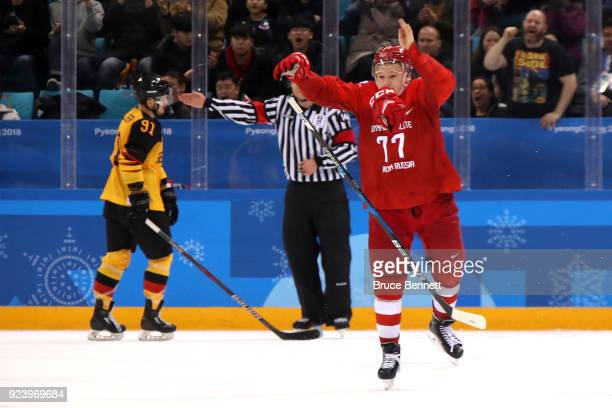Gold medal winner Kirill Kaprizov of Olympic Athlete from Russia celebrates after scoring a goal in overtime to defeat Germany 43 during the Men's...