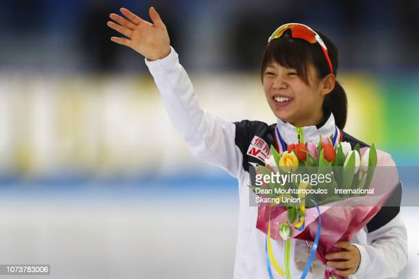 Gold medal winner Nana Takagi of Japan celebrates after the Mass Start Ladies Final during the ISU Speed Skating Long Track World Cup at the Thialf...
