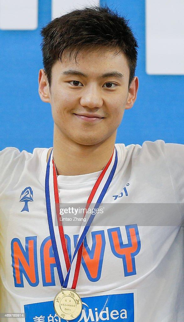 China National Swimming Championships - Day 7