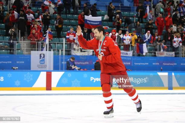 Gold medal winner Pavel Datsyuk of Olympic Athlete from Russia celebrates after defeating Germany 43 in overtime during the Men's Gold Medal Game on...