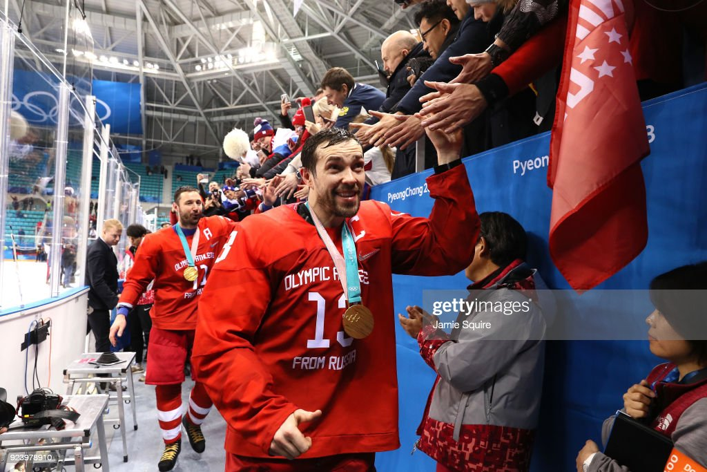 Gold medal winner Pavel Datsyuk #13 of Olympic Athlete from Russia celebrates after defeating Germany 4-3 in overtime during the Men's Gold Medal Game on day sixteen of the PyeongChang 2018 Winter Olympic Games at Gangneung Hockey Centre on February 25, 2018 in Gangneung, South Korea.
