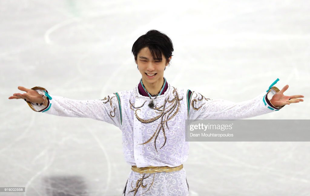 Figure Skating - Winter Olympics Day 8 : News Photo