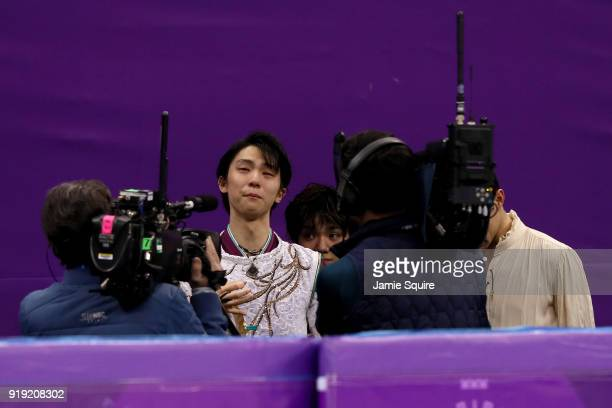 Gold medal winner Yuzuru Hanyu of Japan reacts during the Men's Single Free Program on day eight of the PyeongChang 2018 Winter Olympic Games at...