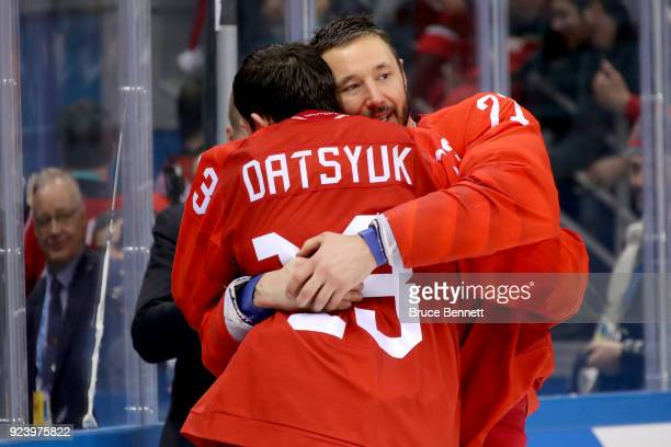 Gold medal winners Pavel Datsyuk and Ilya Kovalchuk of Olympic Athlete from Russia celebrates after defeating Germany 43 in overtime during the Men's...