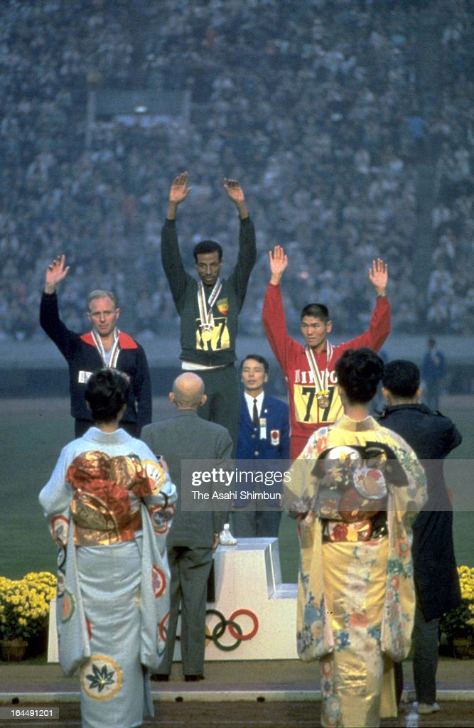 1964 Tokyo Olympic