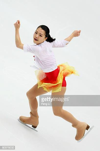 Gold medalist Akiko Suzuki of Japan skates in the Ladies Free Skating during the Cup of China ISU Grand Prix of Figure Skating 2009 at Beijing...