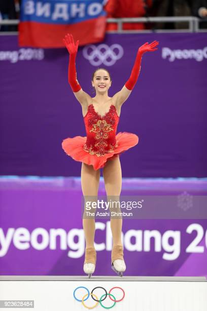 Gold medalist Alina Zagitova of Olympic Athlete from Russia celebrates on the podium at the victory ceremony for the Figure Skating Ladies Single on...