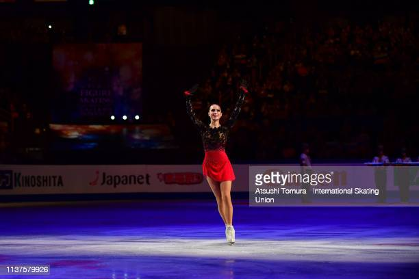 Gold medalist AlinaZagitova of Russia applauds as she is introduced at the medal ceremony for the Ladies event on day three of the 2019 ISU World...