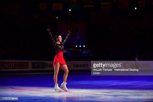 Gold medalist AlinaZagitova of Russia applauds fans as she is introduced at the medal ceremony for the Ladies event on day three of the 2019 ISU...