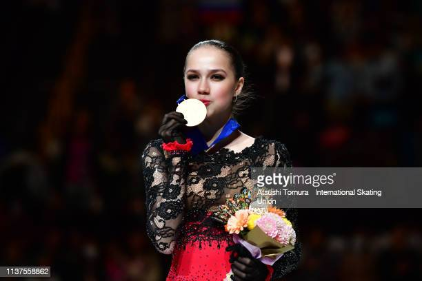 Gold medalist Alina Zagitova of Russia kisses the medal after the medal ceremony for the Ladies event on day three of the 2019 ISU World Figure...