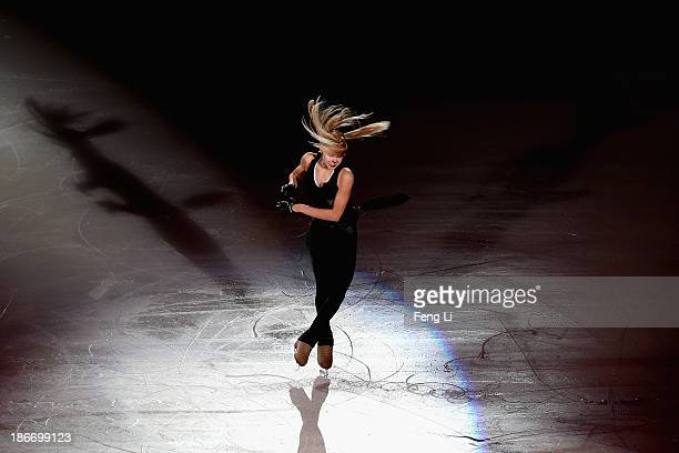 Gold medalist Anna Pogorilaya of Russia performs during Lexus Cup of China ISU Grand Prix of Figure Skating 2013 at Beijing Capital Gymnasium on...