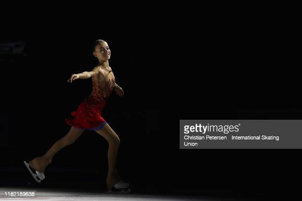 Gold medalist Anna Shcherbakova of Russia skates on the ice after winning in the ladies competition during the ISU Grand Prix of Figure Skating Skate...