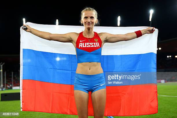 Gold medalist Anzhelika Sidorova of Russia celebrates after the Women's Pole Vault final during day three of the 22nd European Athletics...