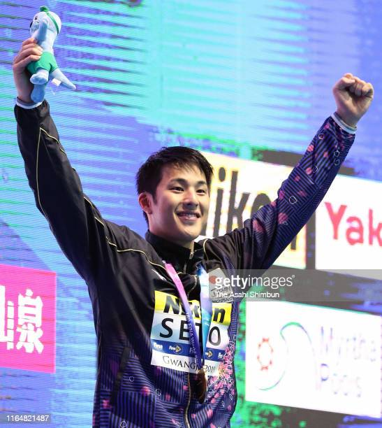 Gold medalist Daiya Seto of Japan celebrates on the podium at the medal ceremony or the Men's 400m Individual Medley on day eight of the Gwangju 2019...