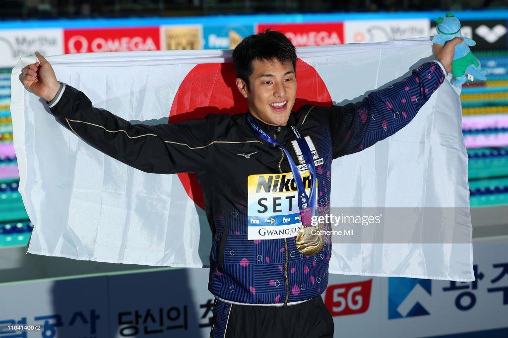 Gwangju 2019 FINA World Championships: Swimming - Day 5 : ニュース写真