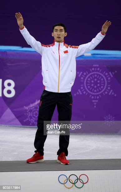 Gold medalist Dajing Wu of China during ceremony following the Short Track Speed Skating Men's 500m Final A on day thirteen of the PyeongChang 2018...