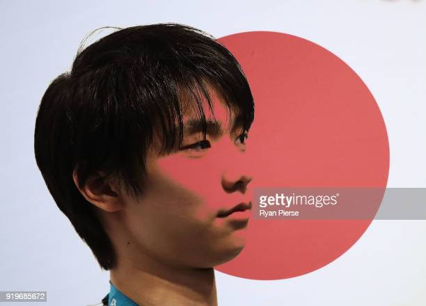 Gold Medalist Figure Skater Yuzuru Hanyu looks on during a press conference at Japan House on February 18 2018 in Pyeongchanggun South Korea