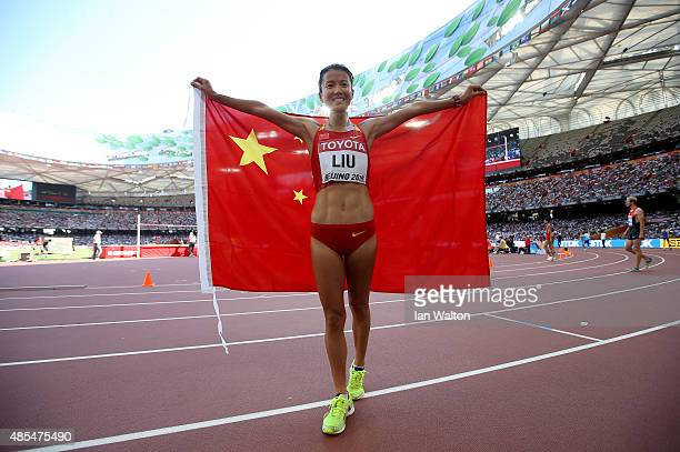Gold medalist Hong Liu of China celebrates after the Women's 20km Race Walk final during day seven of the 15th IAAF World Athletics Championships...