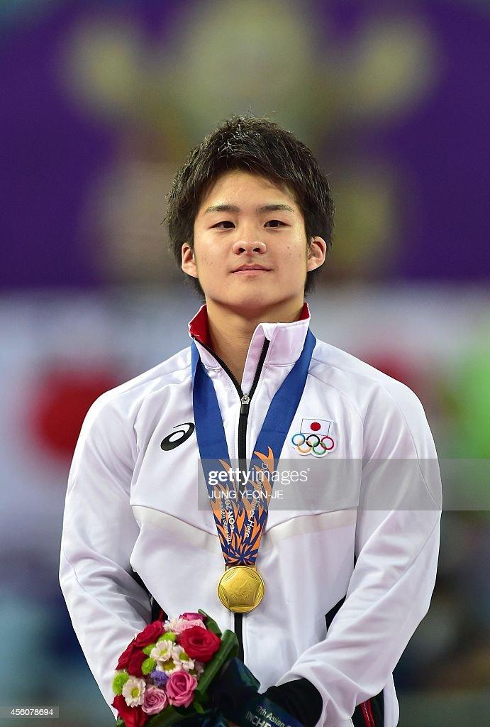 Yuya Kamoto