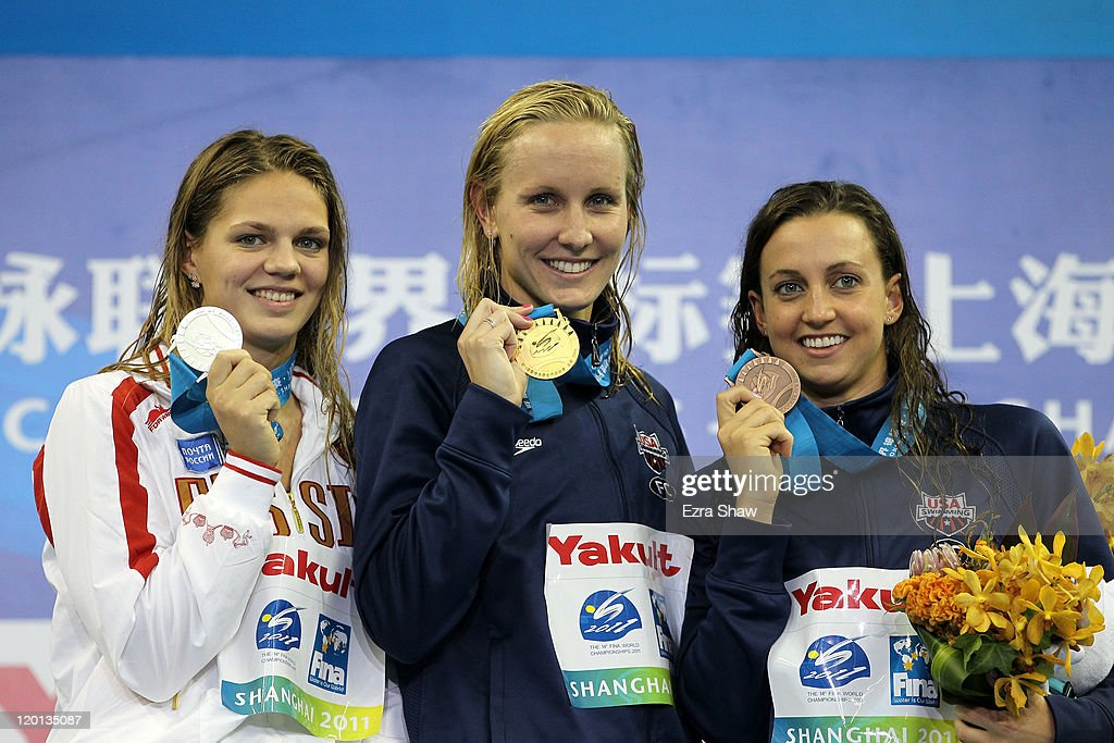 Swimming Day Sixteen - 14th FINA World Championships