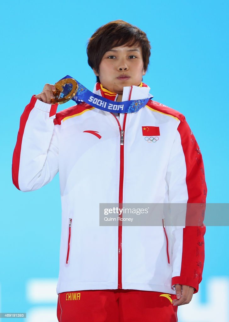 Medal Ceremony - Winter Olympics Day 6 : News Photo