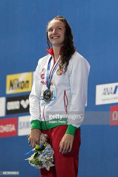 Gold medalist Katinka Hosszu of Hungary poses during the medal ceremony for the Women's 200m Individual Medley Final on day ten of the 16th FINA...