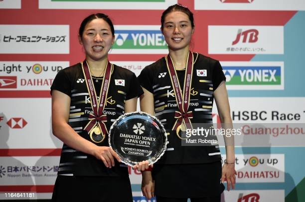 Gold medalist Kim So Yeong and Kong Hee Yong of South Korea pose during the medal ceremony of the Women's Doubles Final match after defeating Mayu...