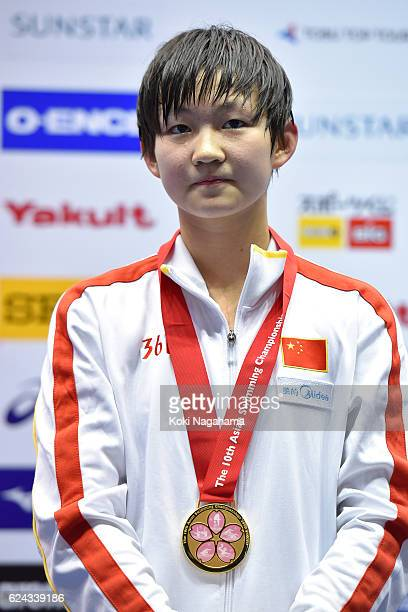 Gold medalist Li Bingjie of China looks on after the Women's 400m Freestyle final during the 10th Asian Swimming Championships 2016 at the Tokyo...