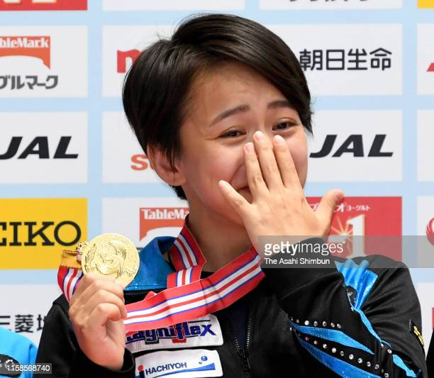Gold medalist Mai Murakami shows her emotion at the medal ceremony for the Women's Horse Vault on day two of the 73rd All Japan Artistic Gymnastics...