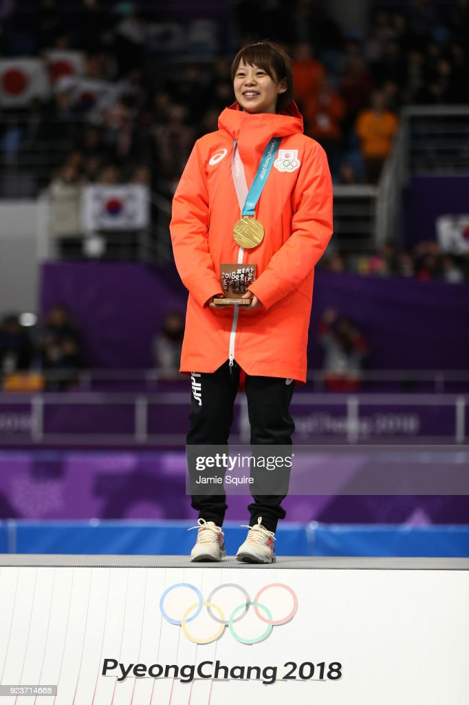 Gold medalist Nana Takagi of Japan celebrates during the medal ceremony after the Ladies' Speed Skating Mass Start Final on day 15 of the PyeongChang 2018 Winter Olympic Games at Gangneung Oval on February 24, 2018 in Gangneung, South Korea.