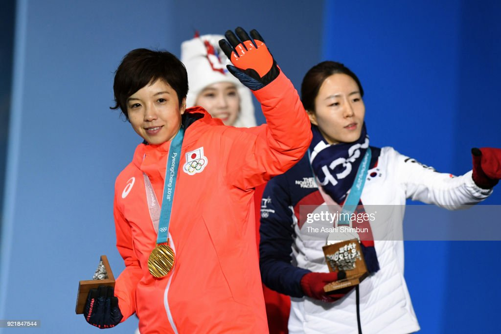 Medal Ceremony - Winter Olympics Day 11 : News Photo
