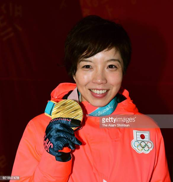 Gold medalist Nao Kodaira of Japan celebrates after the medal ceremony for Speed Skating - Ladies' 500m on day 11 of the PyeongChang 2018 Winter...