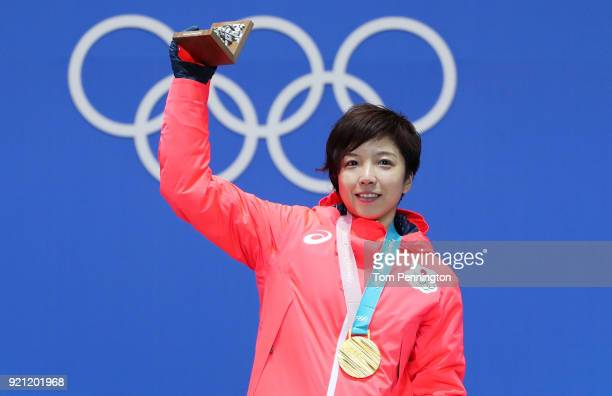 Gold medalist Nao Kodaira of Japan celebrates during the medal ceremony for Speed Skating - Ladies' 500m on day 11 of the PyeongChang 2018 Winter...
