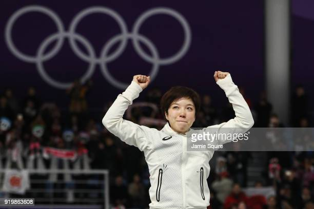 Gold medalist Nao Kodaira of Japan celebrates during the victory ceremony after the Ladies' 500m Individual Speed Skating Final on day nine of the...