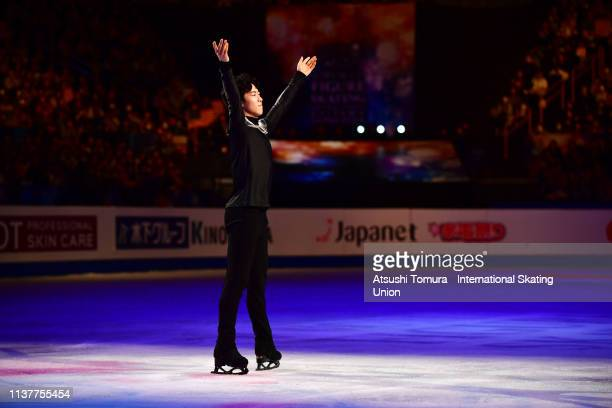 Gold medalist Nathan Chen of the United States applauds fans before the medal ceremony for the Men's single on day four of the 2019 ISU World Figure...
