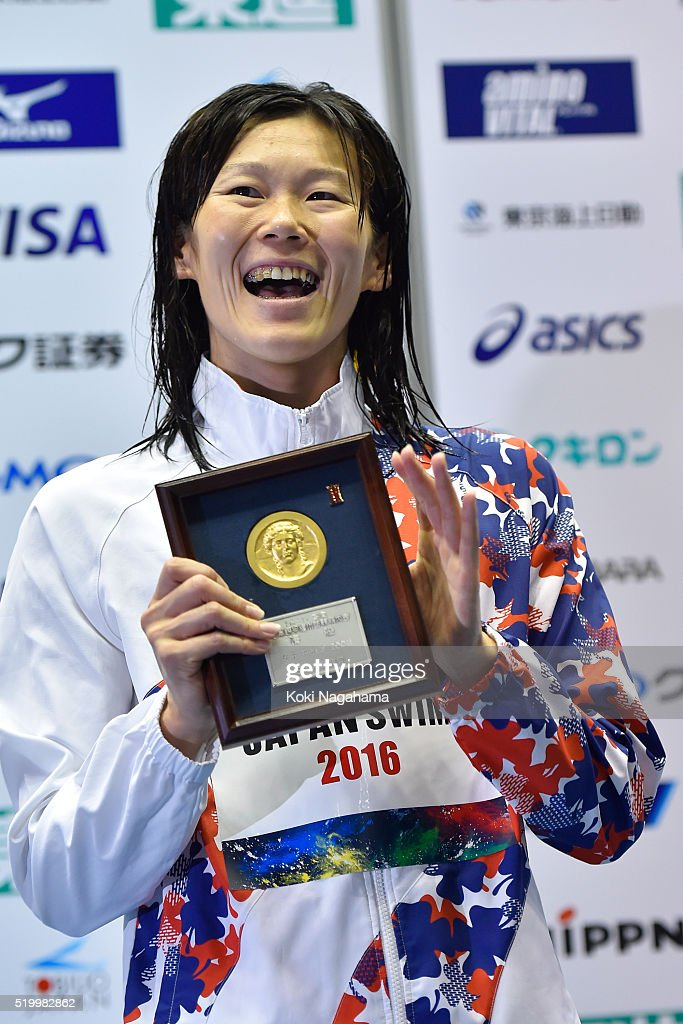 Gold medalist Rie Kaneto celebrates after winning the Women's 200m Breaststroke final during the Japan Swim 2016 at Tokyo Tatsumi International Swimming Pool on April 9, 2016 in Tokyo, Japan.