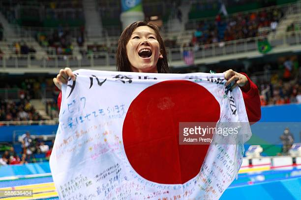 Gold medalist Rie Kaneto of Japan poses during the medal ceremony for the Women's 200m Breaststroke Final on Day 6 of the Rio 2016 Olympic Games at...