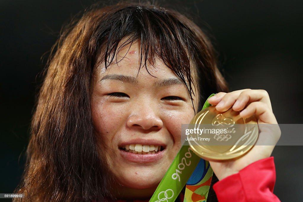 Wrestling - Olympics: Day 13 : News Photo