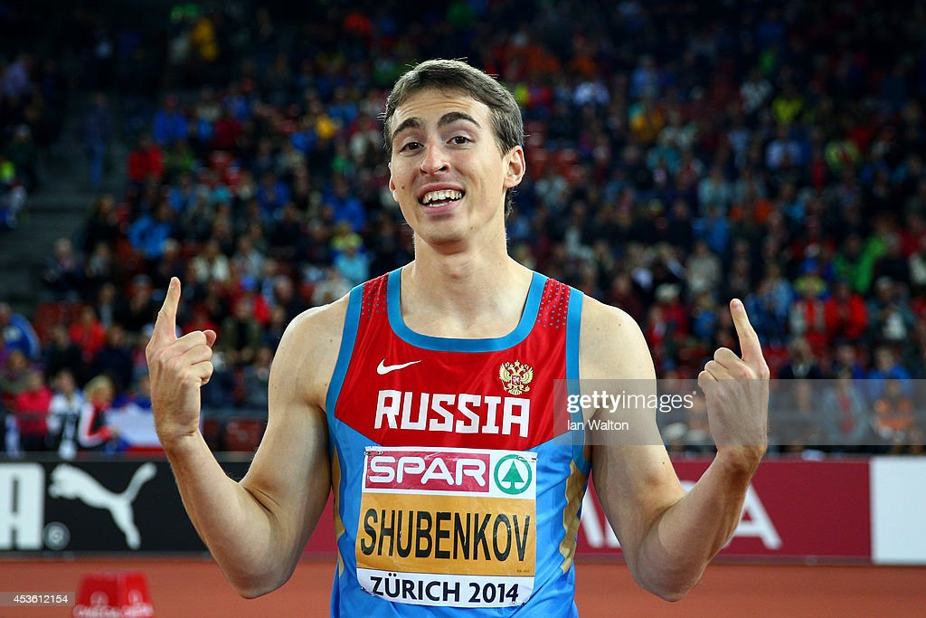 Gold medalist Sergey Shubenkov of Russia celebrates after the Men's 110 metres hurdles final during day three of the 22nd European Athletics Championships at Stadium Letzigrund on August 14, 2014 in Zurich, Switzerland.