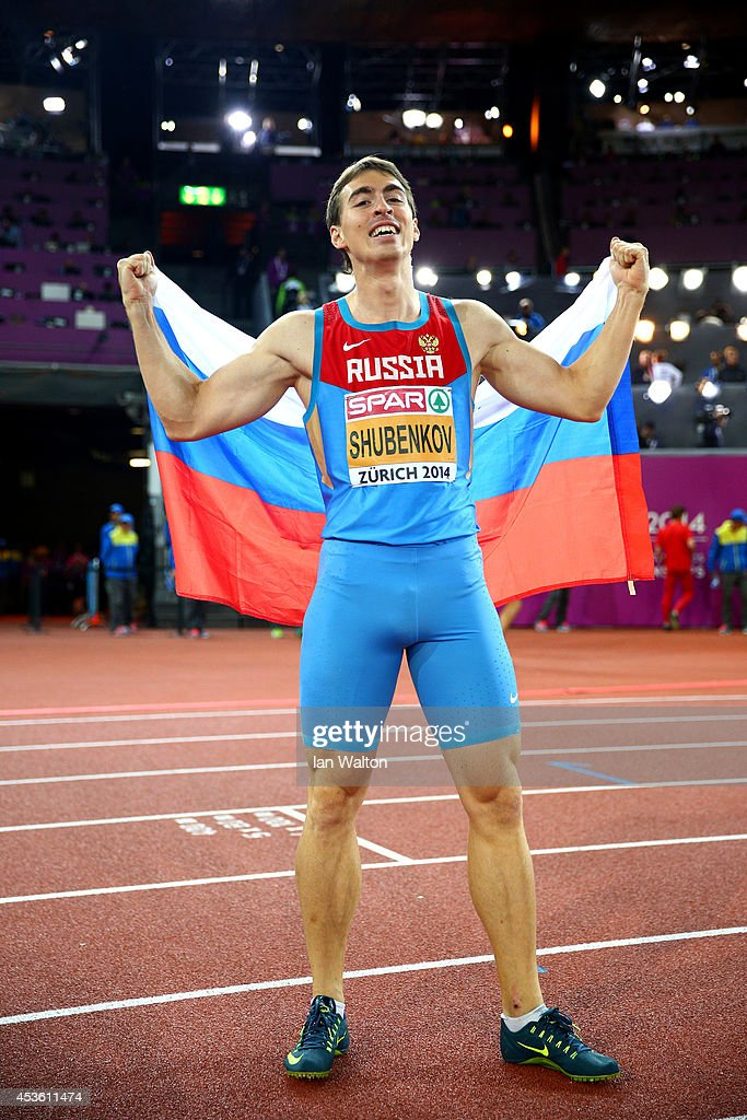 Gold medalist Sergey Shubenkov of Russia poses with the Russian national flag after the Men's 110 metres hurdles final during day three of the 22nd European Athletics Championships at Stadium Letzigrund on August 14, 2014 in Zurich, Switzerland.