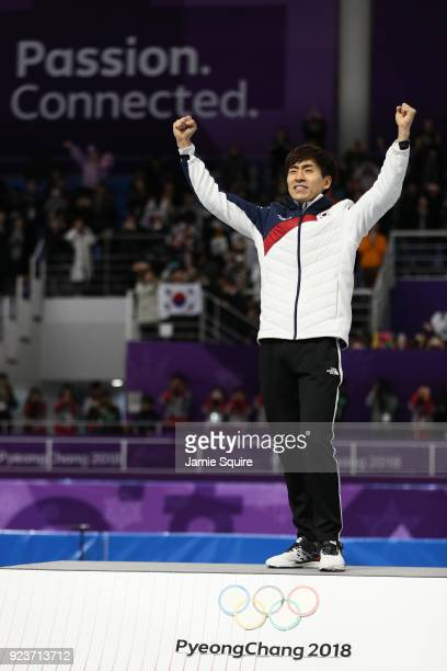 Gold medalist SeungHoon Lee of Korea celebrates during the medal ceremony after the Men's Speed Skating Mass Start Final on day 15 of the PyeongChang...