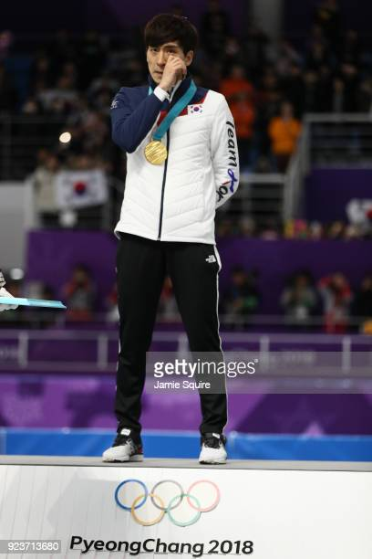Gold medalist SeungHoon Lee of Korea reacts during the medal ceremony after the Men's Speed Skating Mass Start Final on day 15 of the PyeongChang...