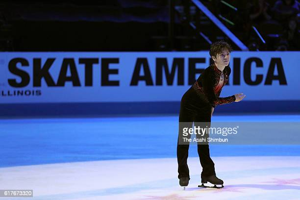 Gold medalist Shoma Uno of Japan applauds fans after competing in the Men's Singles Free Skating during day three of the 2016 Progressive Skate...