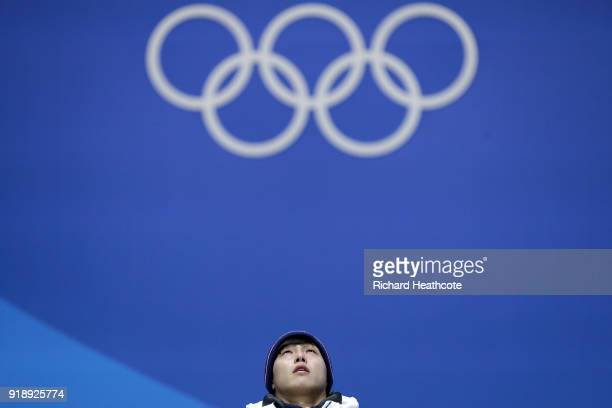 Gold medalist Sungbin Yun of Korea stands on stage during the Medal Ceremony for Skeleton Men on day seven of the PyeongChang 2018 Winter Olympic...