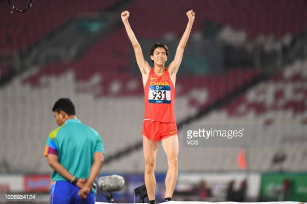 Gold medalist Wang Yu of China celebrates after winning the Men's High Jump Final on day nine of the 2018 Asian Games on August 27 2018 in Jakarta...