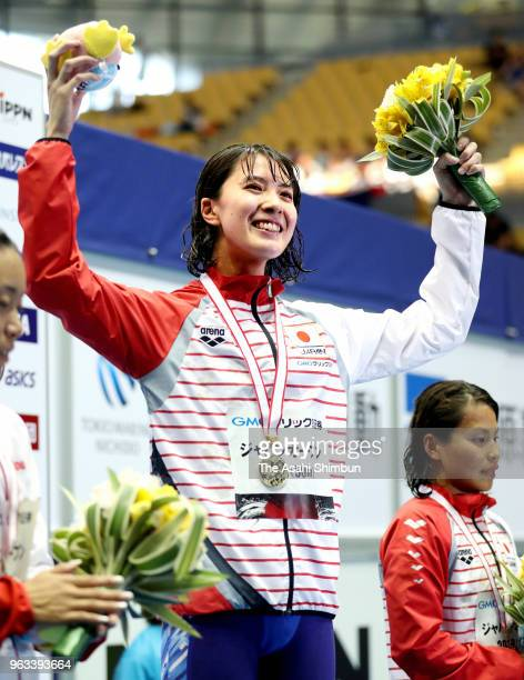 Gold medalist Yui Ohashi of Japan celebrates on the podium at the medal ceremony for the Women's 400m Individual Medley on day two of the Swimming...