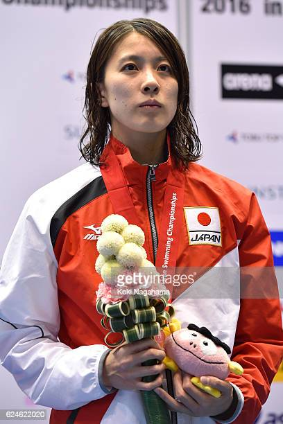 Gold medalist Yui Ohashi of Japan looks on after the Women's 200m Indivisual Medley final during the 10th Asian Swimming Championships 2016 at the...
