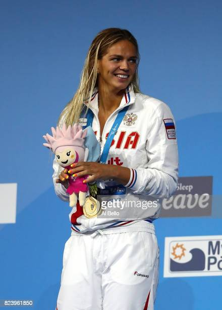 Gold medalist Yuliya Efimova of Russia poses with the medal won during the Women's 200m Breaststroke final on day fifteen of the Budapest 2017 FINA...